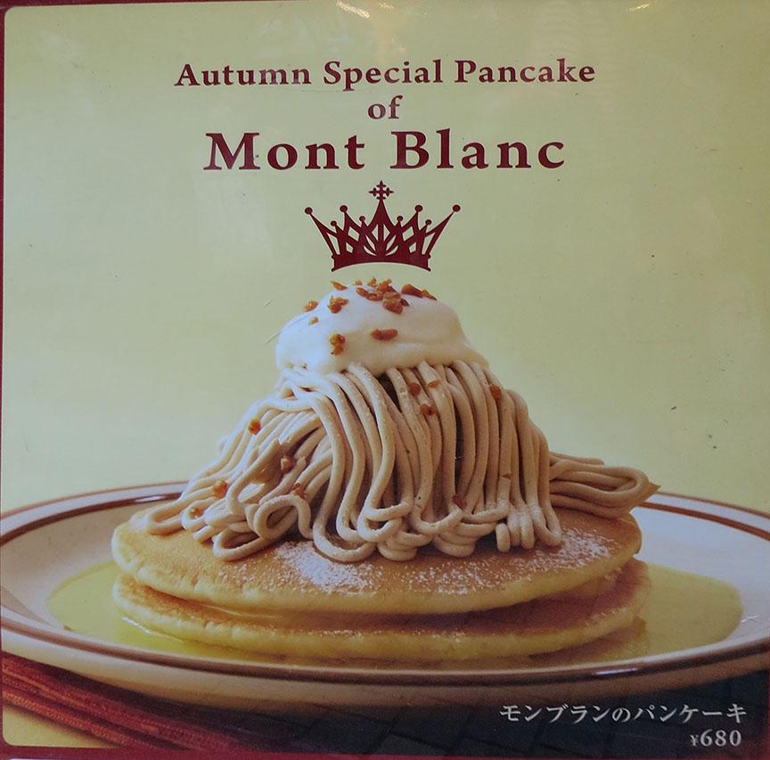 MontBlancPancake