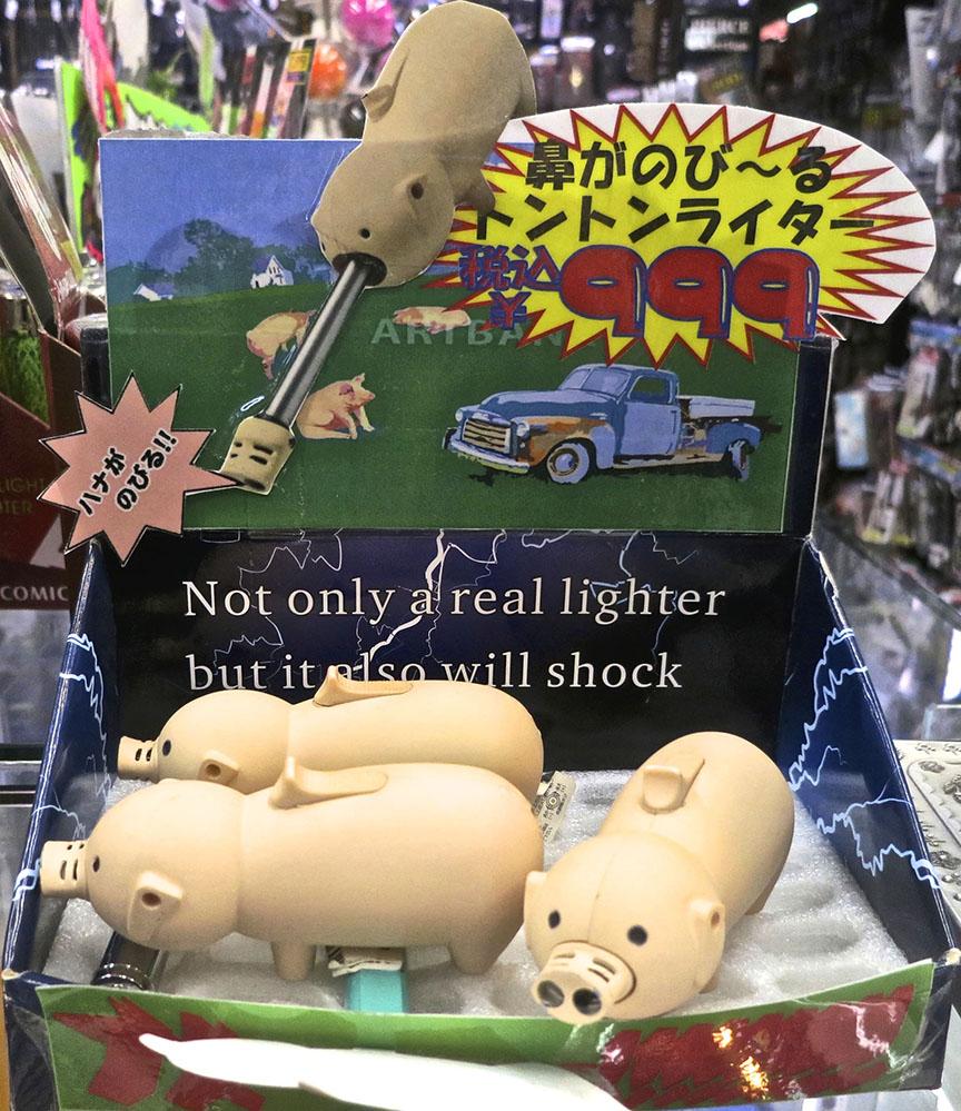PigLighter