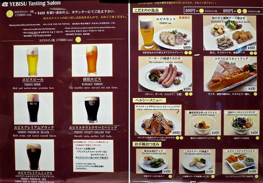 BeerTasting1