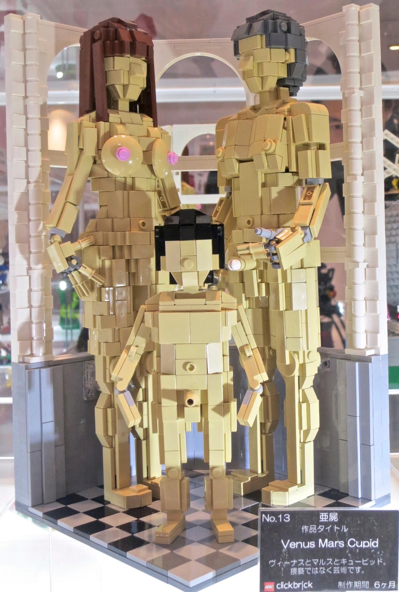 LegoAnatomy