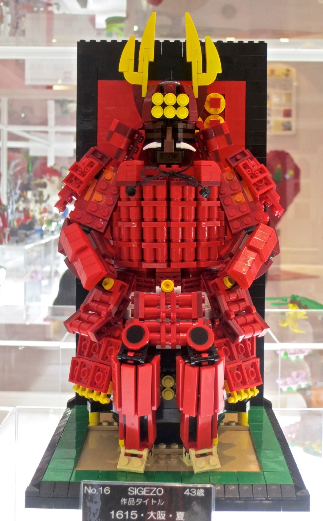 Complete samurai suit of armor, Horned Minifig clan
