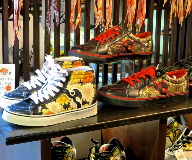 SneakersBrocade