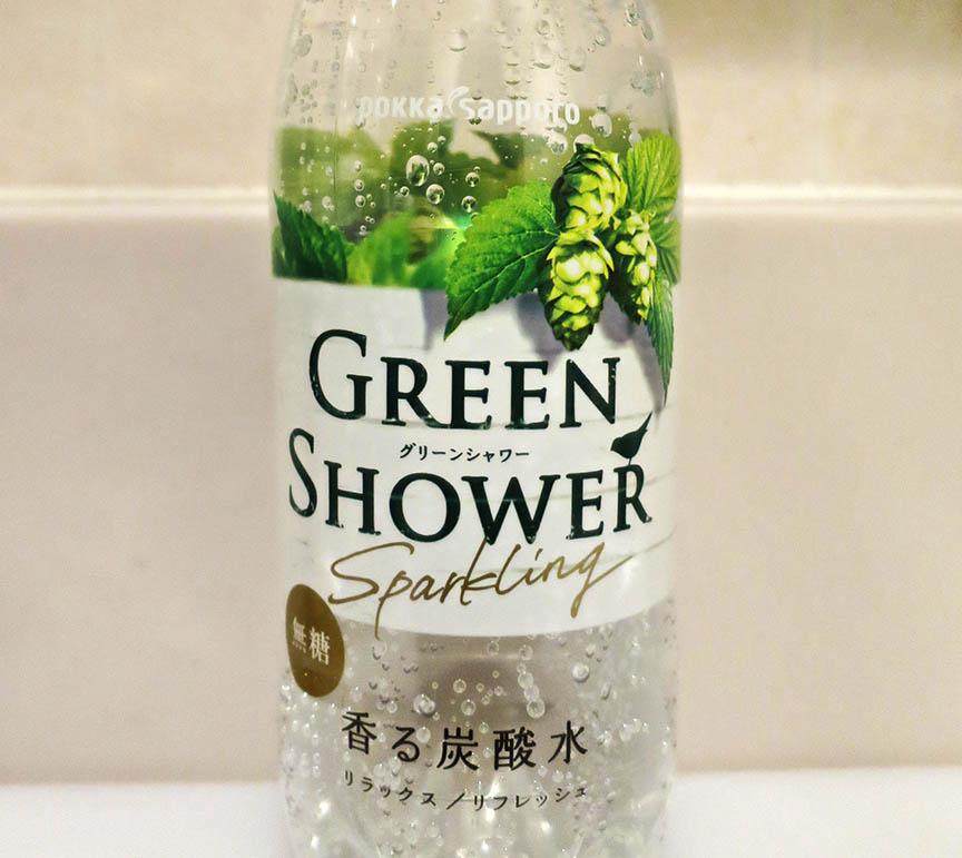 GreenShower