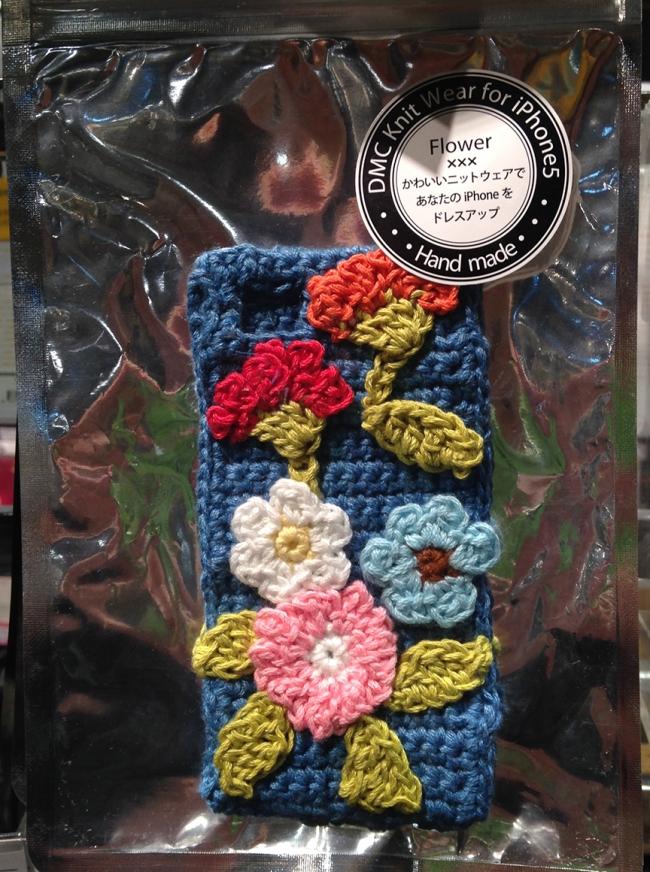 CrochetedPhonecase