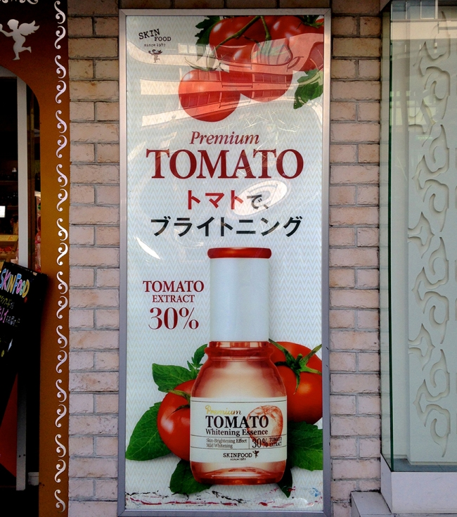 TomatoWhitener