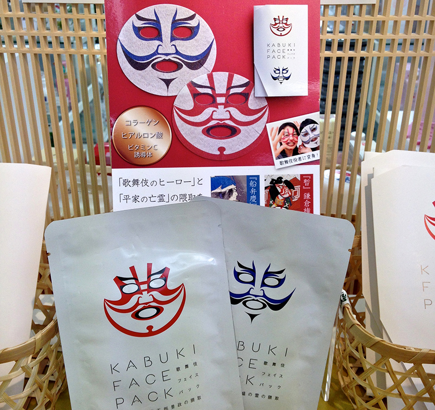 KabukiMask