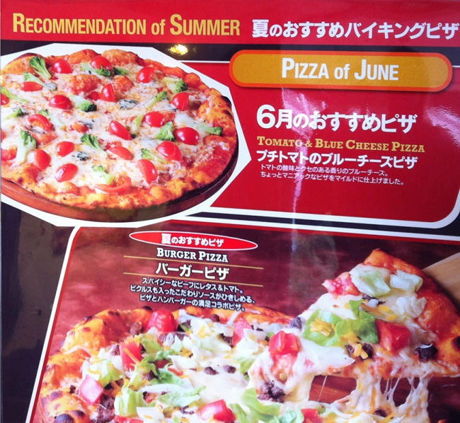 BlueCheesePizza