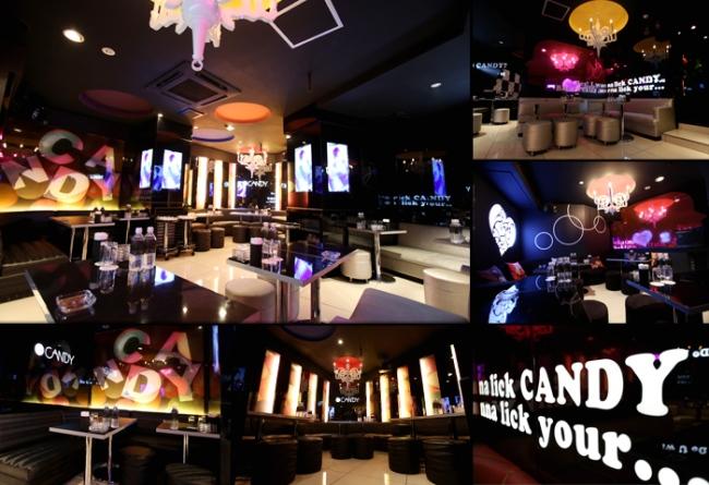 CandyClub