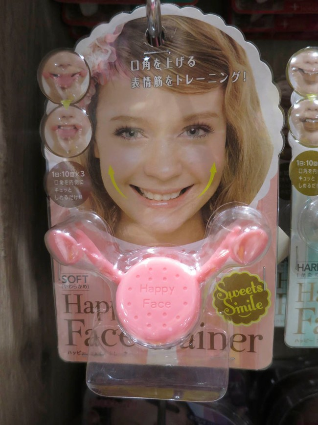 The Happy Face Trainer: a more chiseled smile...or else