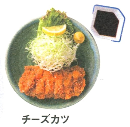 Fried whale and cheese cutlets.