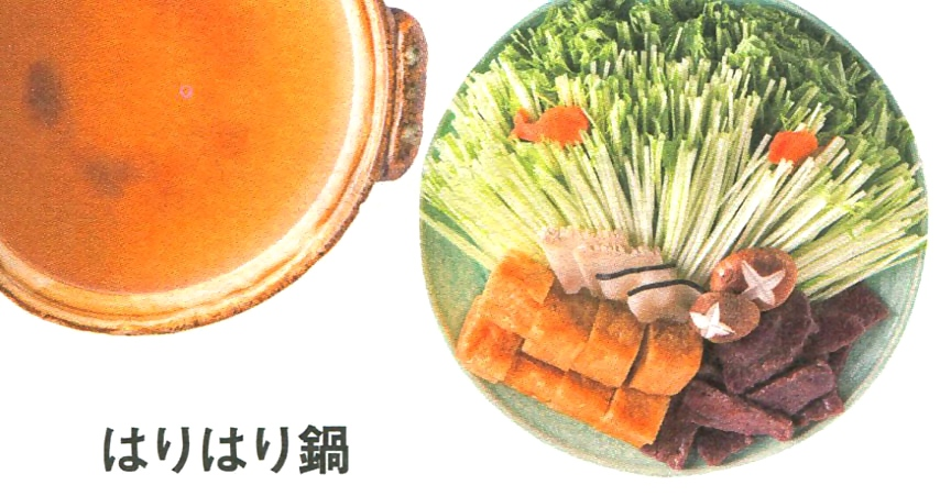Sneak some into a whale hotpot, disguised as beef.