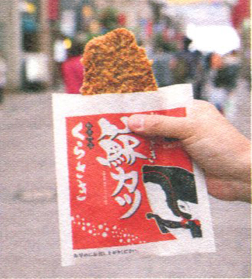 At the Kurasaki restaurant in Nagasaki, you can get a giant whale nugget to go.