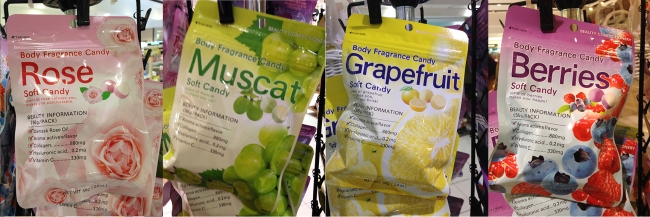 If grapefruit gives you hives, how about emanating grape, berry or rose instead?