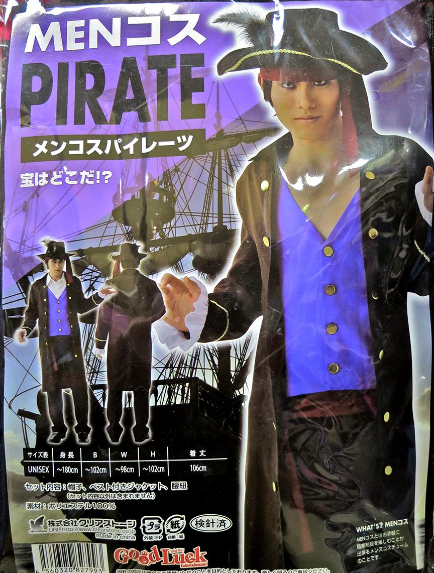Because all Men Pirates wear plunging v-neck purple vests. And eyeliner.