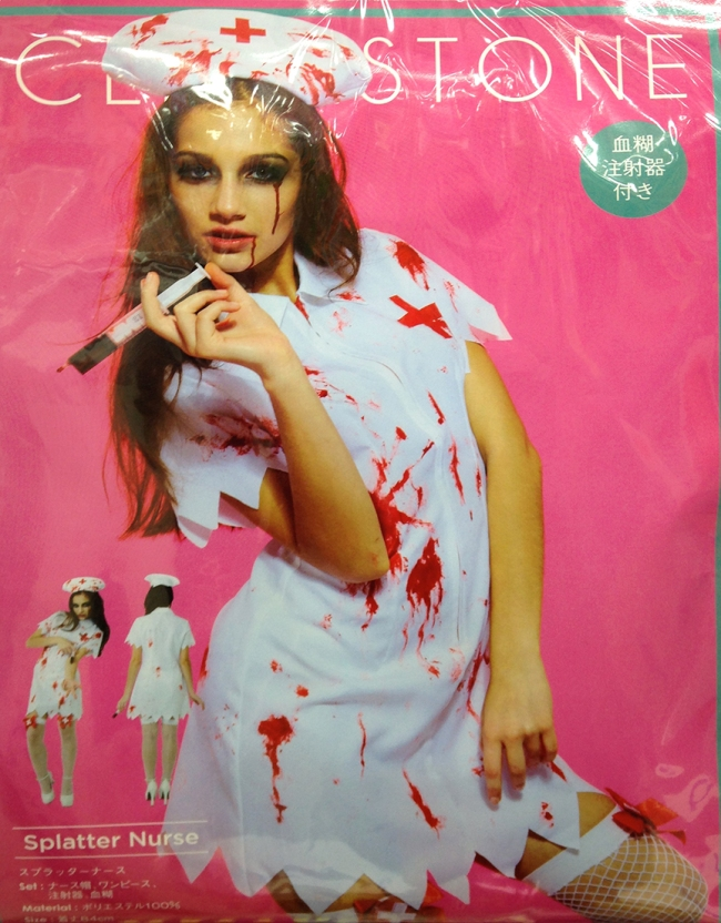 The Splatter Nurse. Because being sexy and scary is such a natural combination.