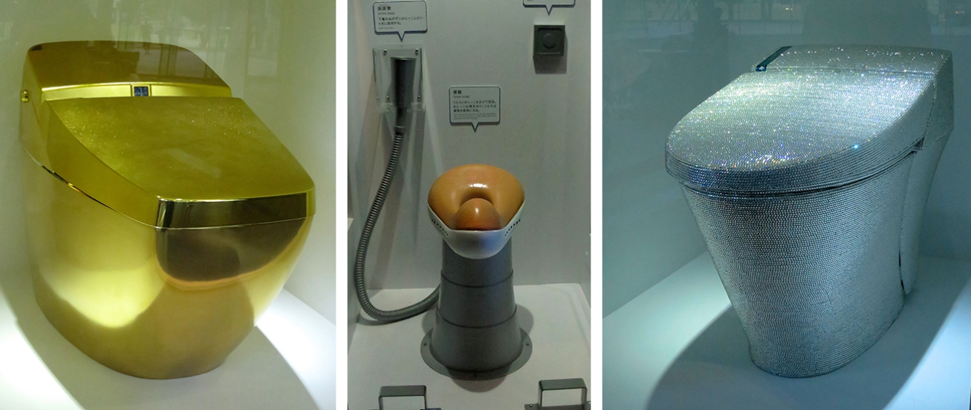Toilets of note: would you prefer the crystal rhinestone model (it has 72,000, in case you were wondering), the space station toilet (for all your anti-gravity needs), or that golden throne that graced the Japan Industry Pavilion at the 2010 World Expo in Shanghai?