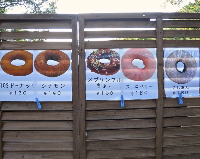 Tofu donuts come in five flavors: plain, cinnamon, chocolate with sprinkles, strawberry glazed and red bean.