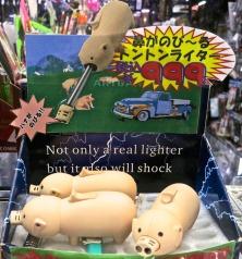 Lights your smokes and shocks would-be assailants too! (Seen at Don Kihote in Shinjuku)