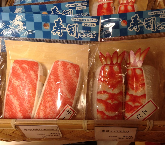 Because who wouldn't want their feet to look like two slabs of raw fish? (Seen at Loft in Shibuya)