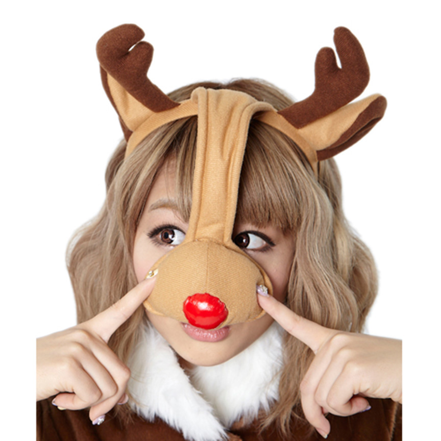 And for female felons, the reindeer burqa: for stylish identity concealment when you get to the front of the bank line with your gun and empty pillowcase.