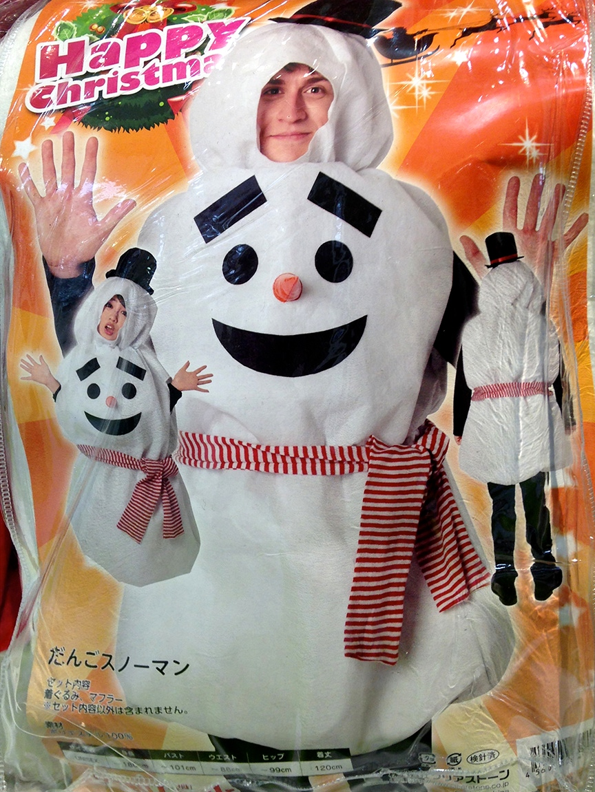 Petite Japanese women are fortunately forewarned that this costume may not fit them quite like the towering foreigner who was roped into being the main model.