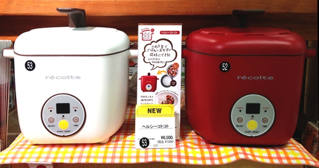 Even the lamest cook noob can turn their fridge fodder into something edible with this single serving rice cooker that comes with a handy insert for steaming meats & veggies. (It does not, however solve the problem of there being only beer and old pickles to work with.)