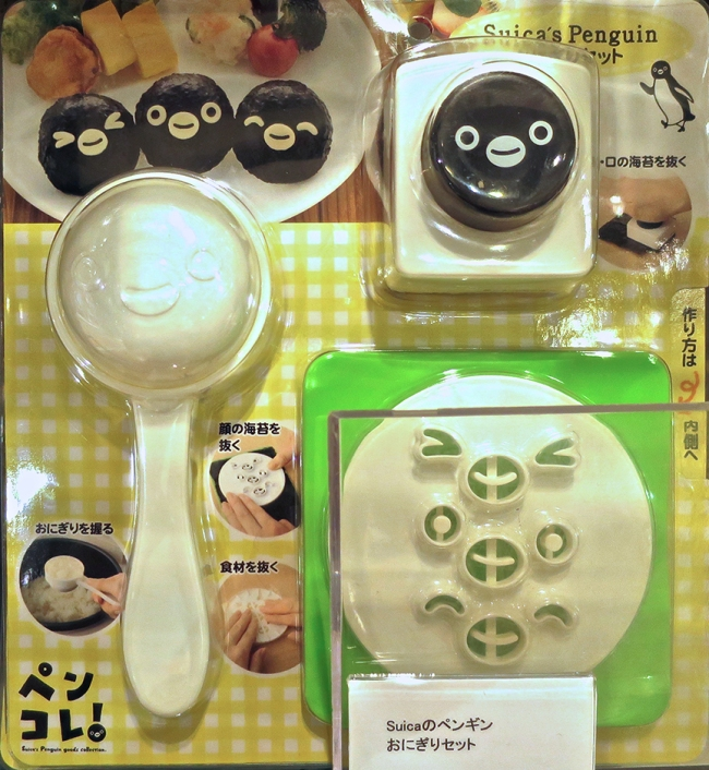 Even more want-worthy than baby penguin rice balls, and I never thought I'd say that.