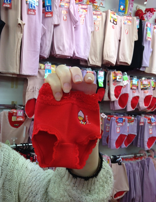 Not sure who these extra-tiny red undies are for, although babies are probably in need of good luck too (before they're old enough to roll their eyes and categorically refuse).