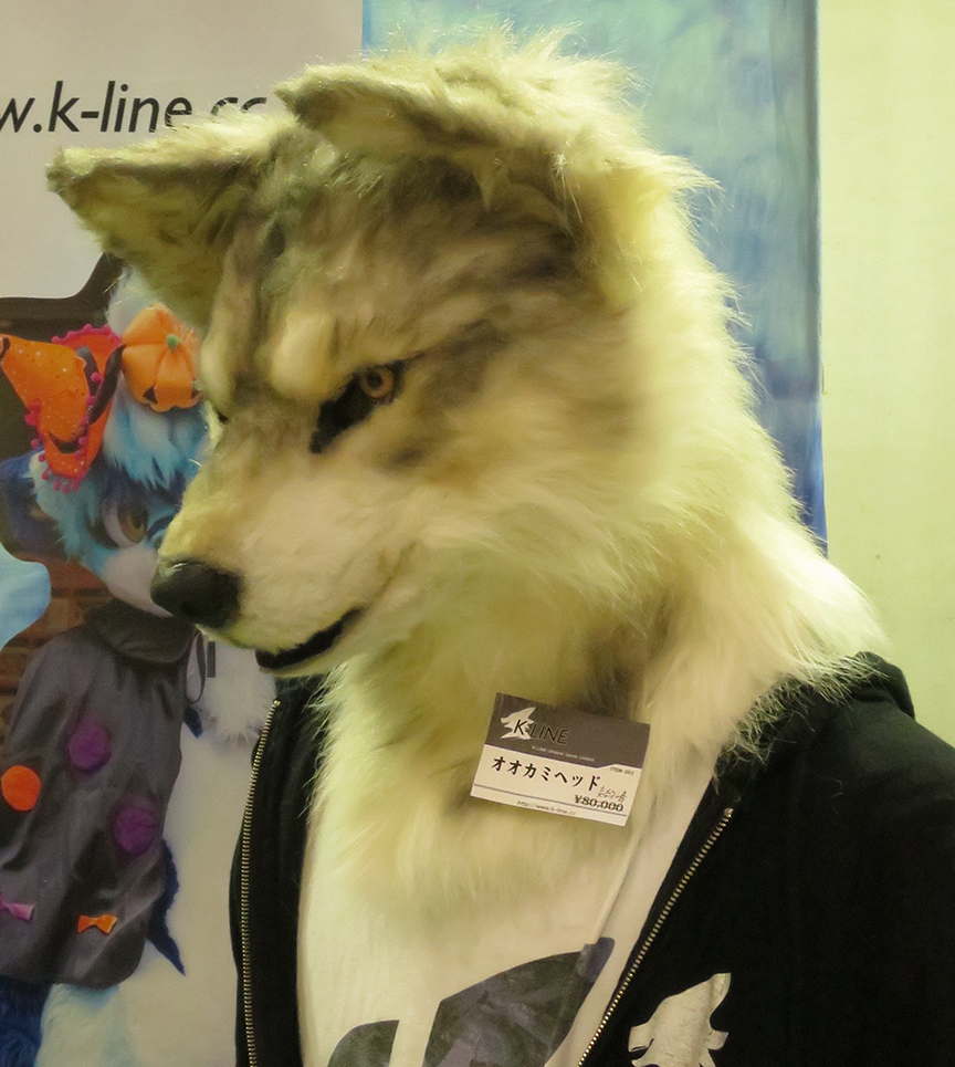 Everyone needs at least one realistic wolf head in their closet. k-line