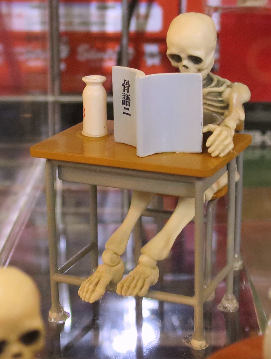 Being dead is no excuse not to study.