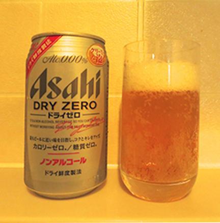 AsahiDryZero