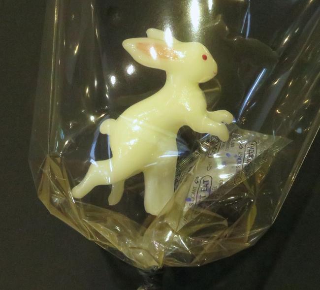 A bunny. Easy, right?