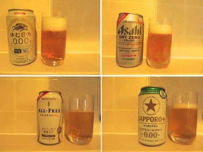 NoAlcoholBeers