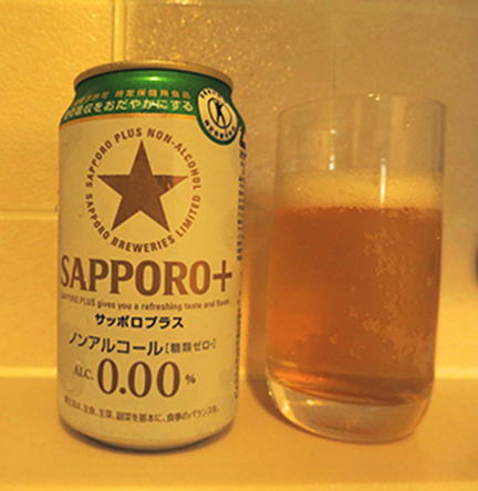 SapporoPlus
