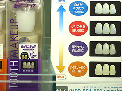 Give Yourself A Tooth Manicure Jonelle Patrick S Only In Japan