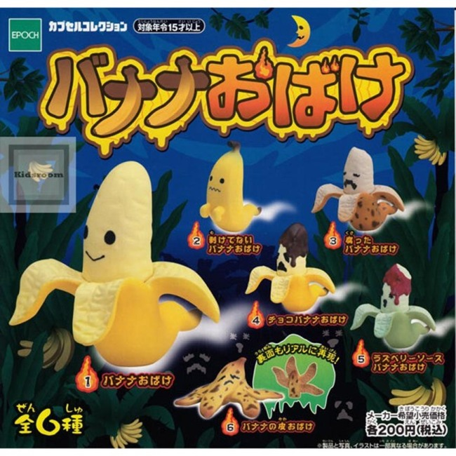 On the other hand, you can never have too many undead bananas.