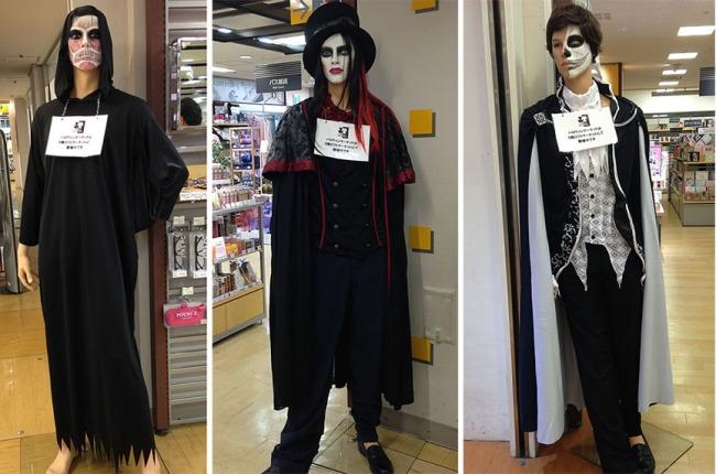 HalloweenCostumeX3