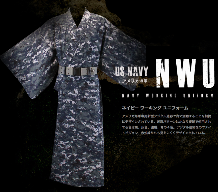 The fish will never see you coming, when you drop a line in this Navy Working kimono.