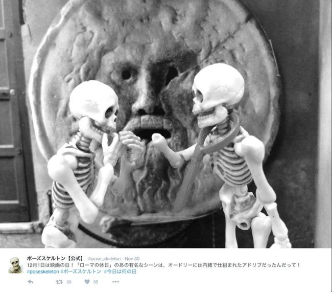 PoseSkeleton2