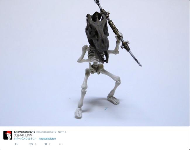 PoseSkeleton7