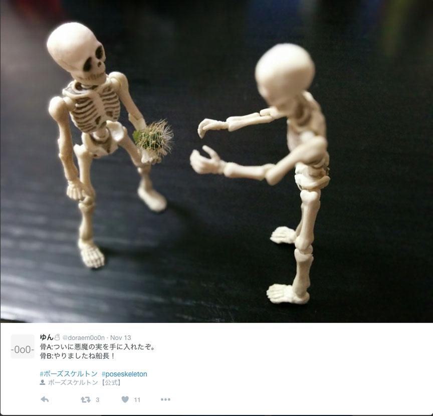 PoseSkeleton8
