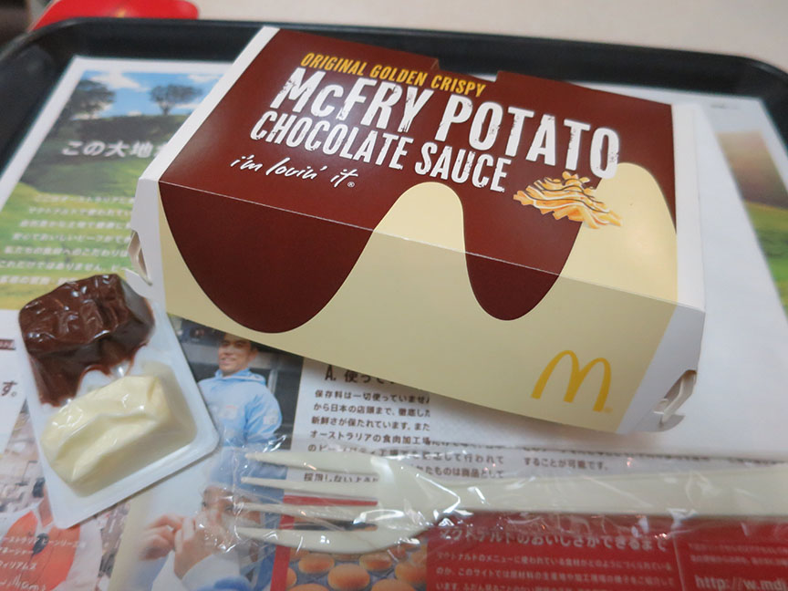 Your DIY choco-fry kit. Yes, it comes with a fork because Japan.