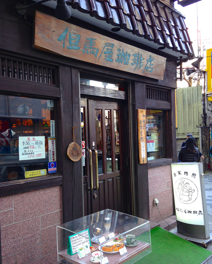 Why is it that all serious coffee bars in Tokyo seem to have been caught in some sort of 1940s timeslip?