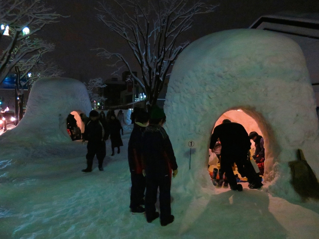 The jumbo-sized igloos are dotted all over town...