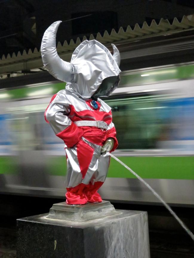 February 2016: Ultraman!