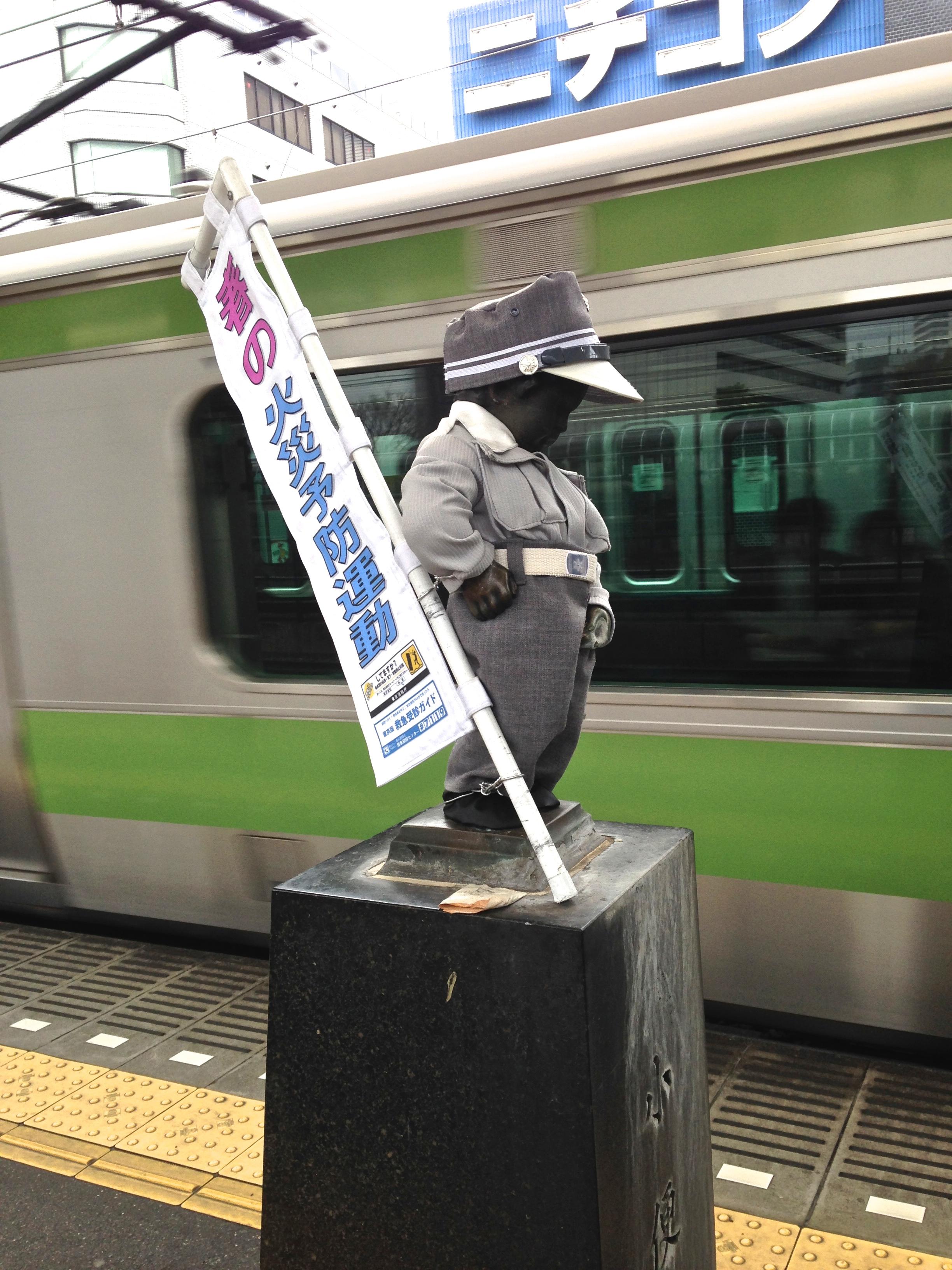 March 2016: A brave Tokyo fireman