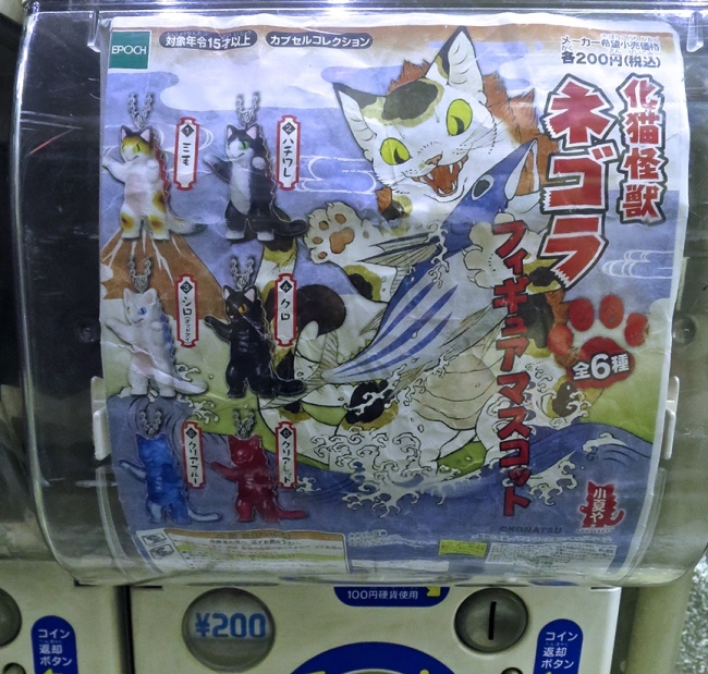 Yes! It's what Japan's favorite irradiated lizard would look like if it were a cat!