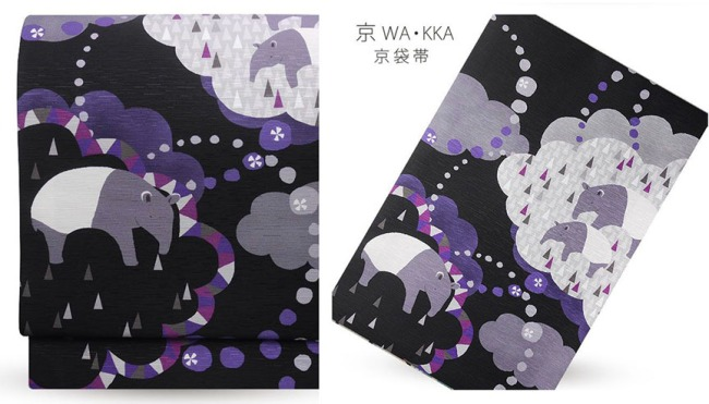 The kimono obi most appropriate for tapir-viewing-in-the-rain season