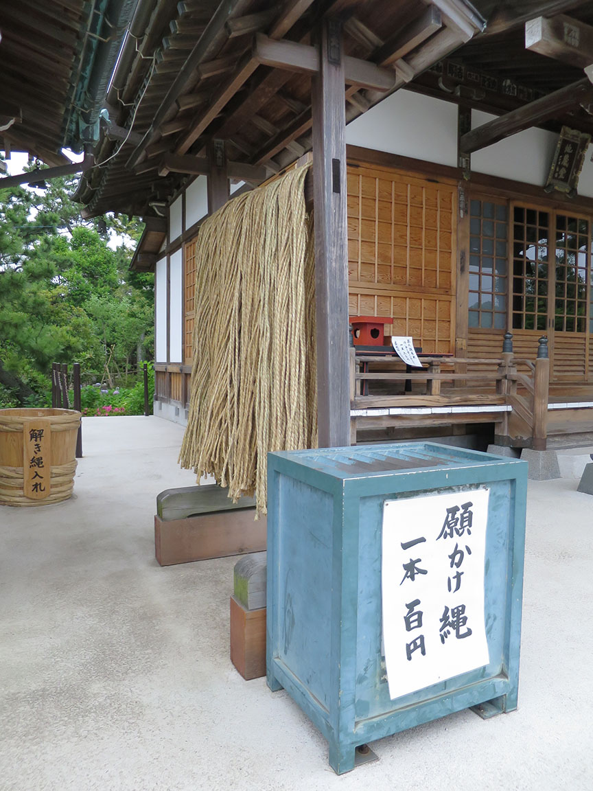 For a hundred yen, you buy a rope and explain your situation to Jizo-san.