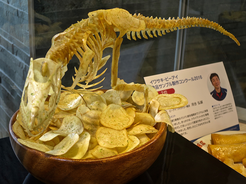 RARRRR I knew you'd want a closer look. This extinct denizen of the Junk Food Era was made by